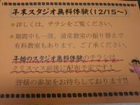 逕サ蜒・1024_convert_20131212105227