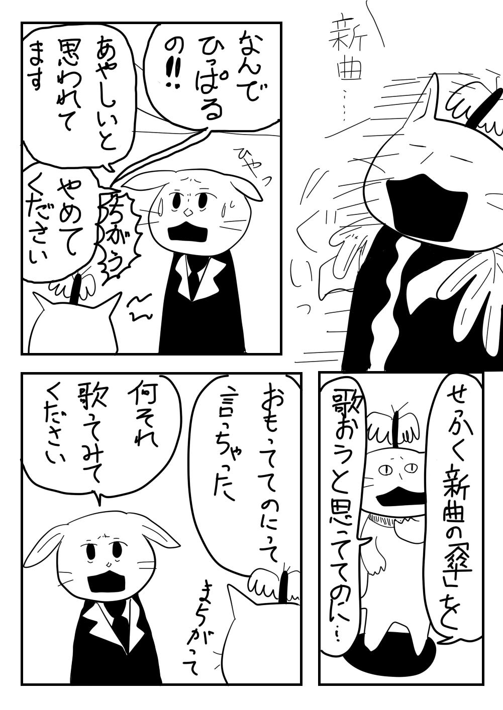 みたらし19