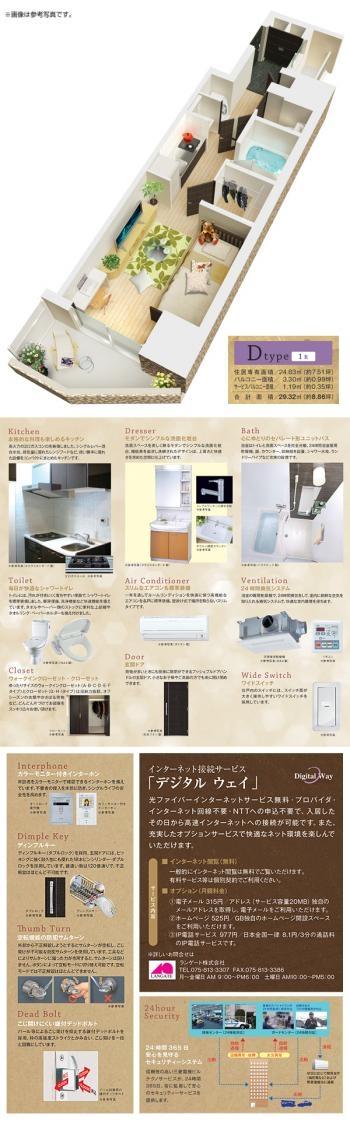 room1_convert_20120517103331 rara1