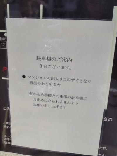 PA083025.jpg