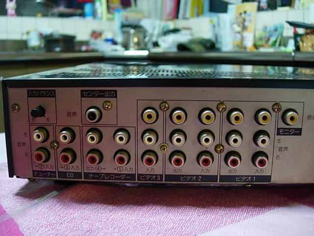 SONY TA-SR310 1