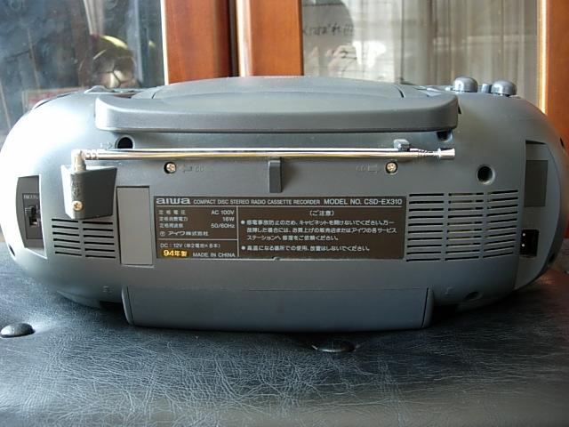 CSD-EX310 3