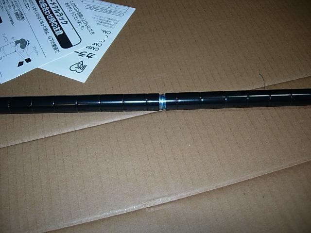 CMM-55083 6