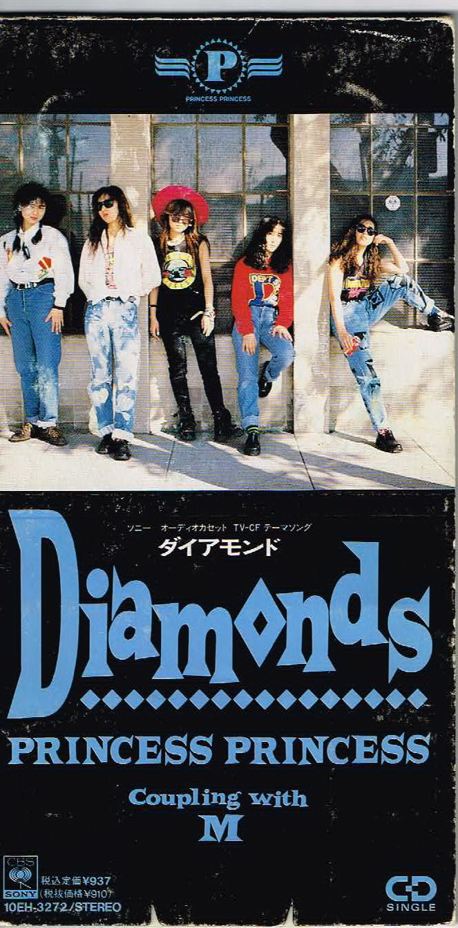 DIAMONDS 1