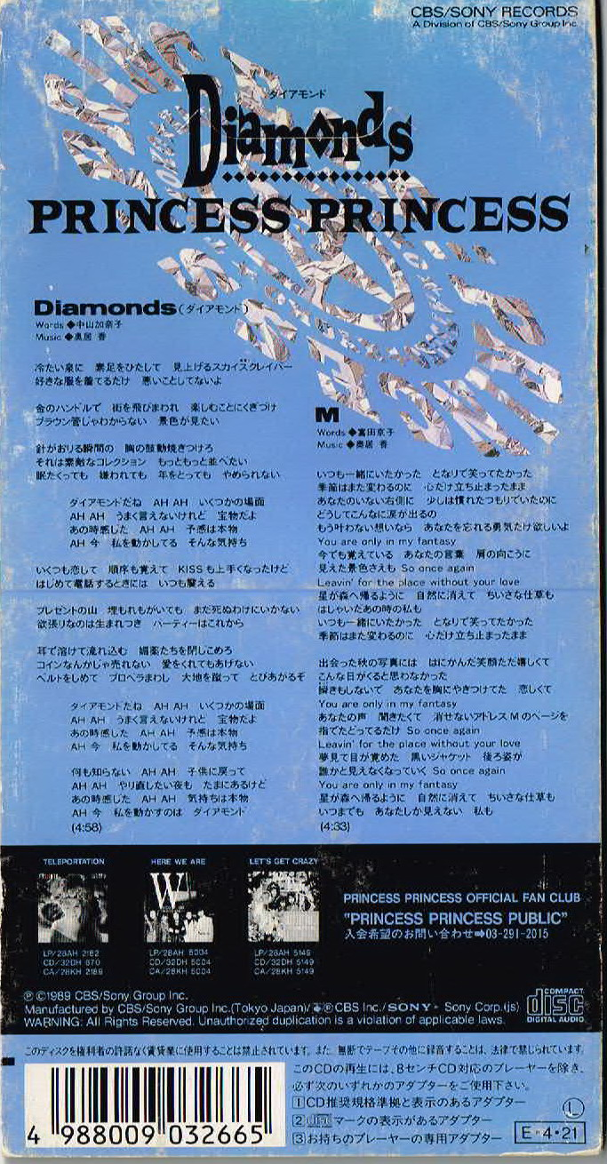 DIAMONDS 2