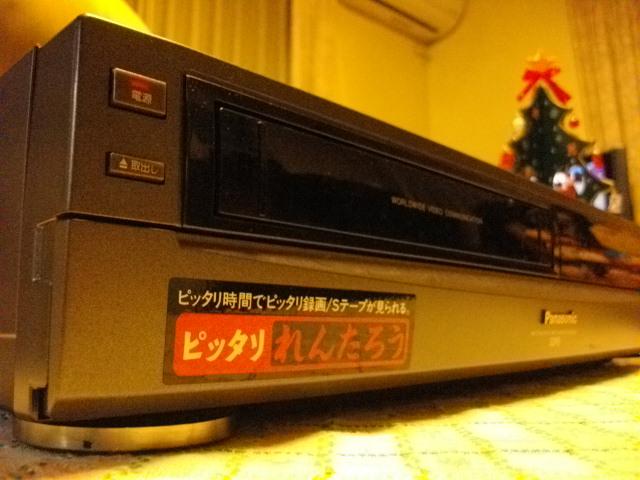 NV-FX10 1