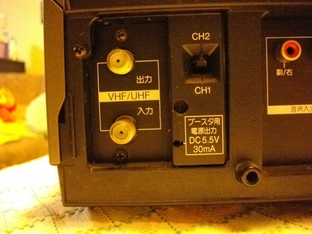 NV-FX10 4