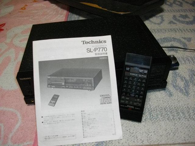 SL-P770 9
