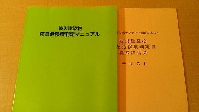 s2012_09_25_18_47_22.jpg