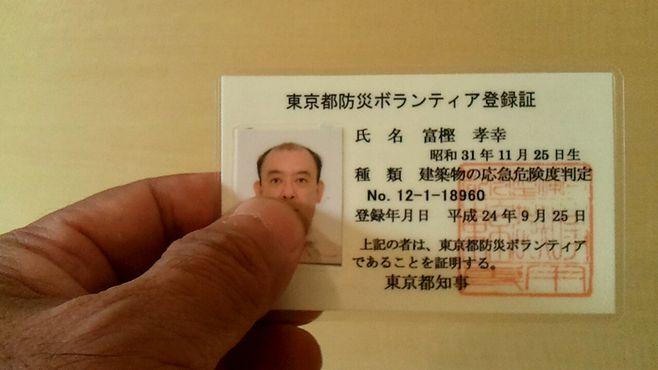 s2012_09_25_18_49_00.jpg