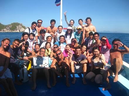 sail 4