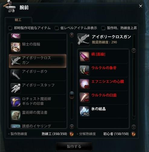 2013_03_28_0010.jpg