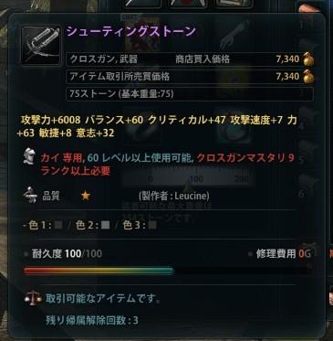 2013_03_28_0011.jpg