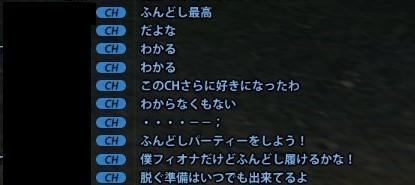 2013_05_18_0000.jpg