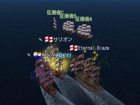 海事上げアジア4