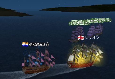 海事上げアジア1