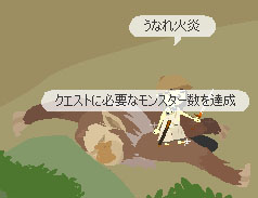 2012-07-01-04.jpg