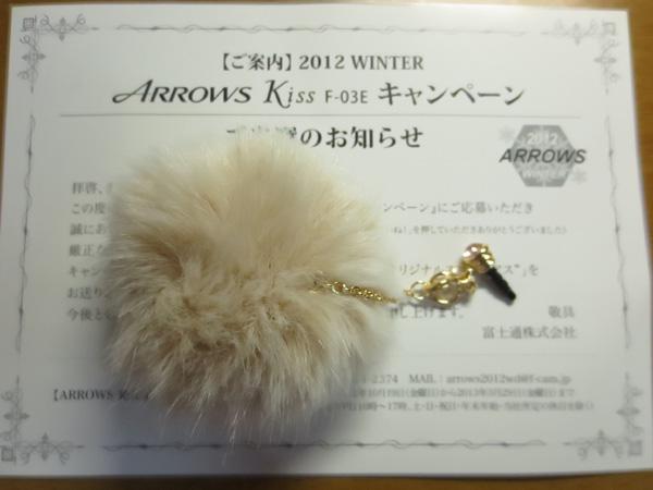 2013-01-13-07.jpg