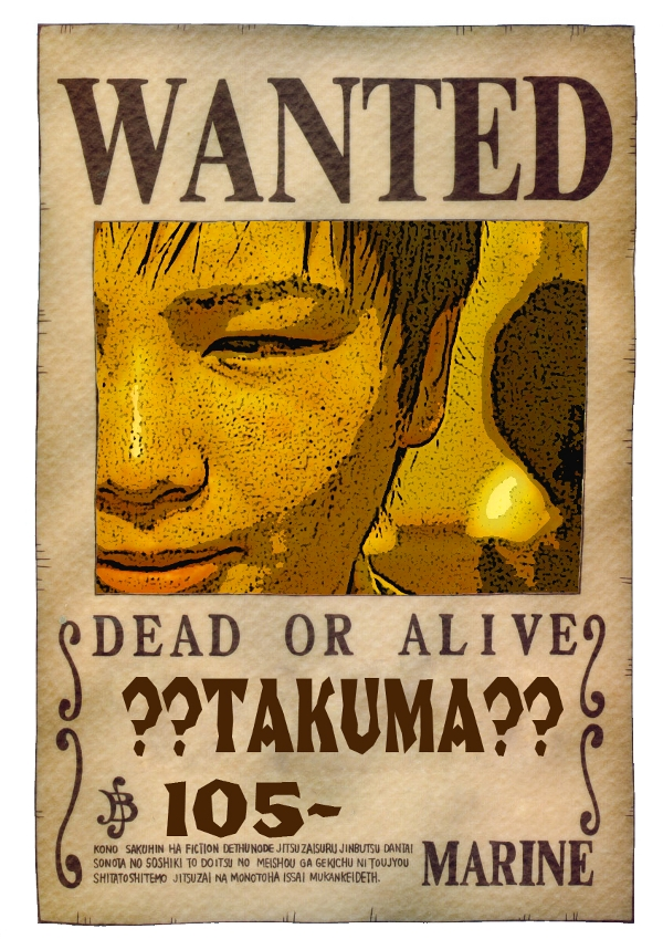 Wanted_Poster1.jpg