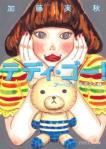 teddygo.jpg