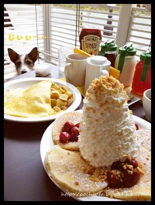 Eggs 'n Things (山下公園店)