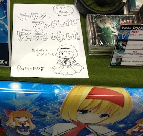 C83kannbai.jpg