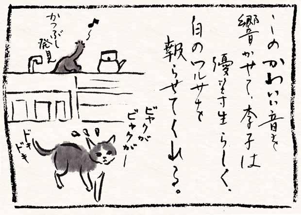 8-優等生