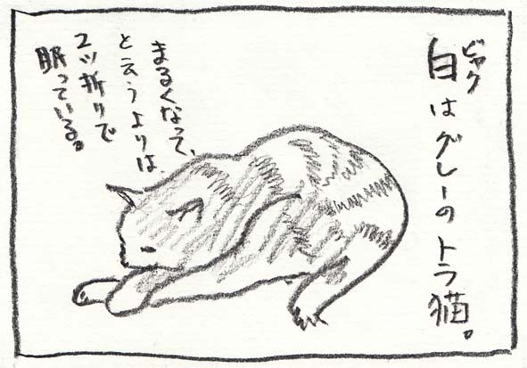 1-グレートラ