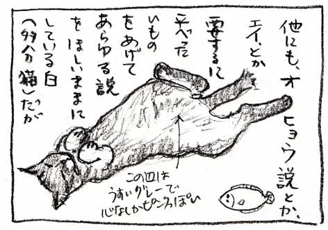 16-仰向け