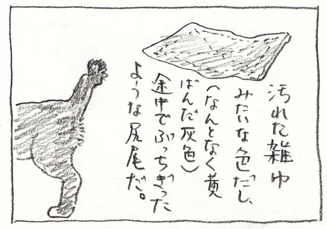 4-汚れ雑巾