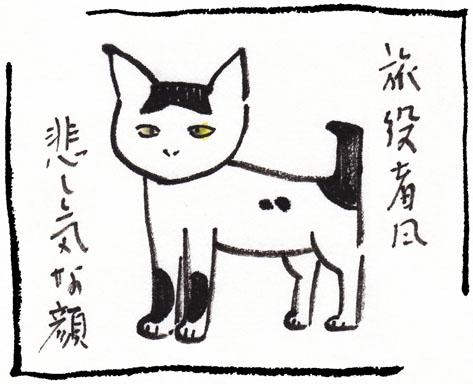 4_旅役者風