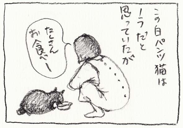15_食べろ