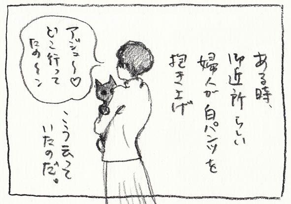 16_婦人が