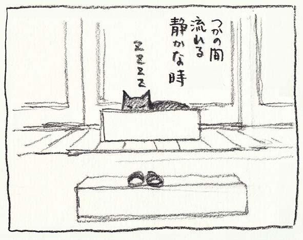 12_静かな時