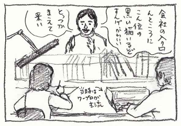 6_ワープロ