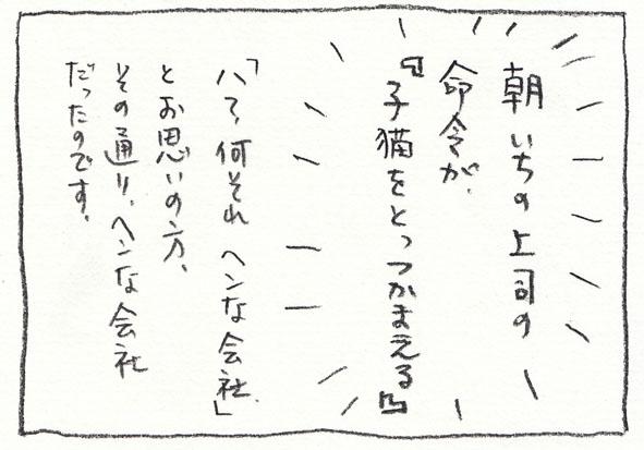 7_朝イチ業務