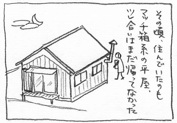 10_マッチ箱