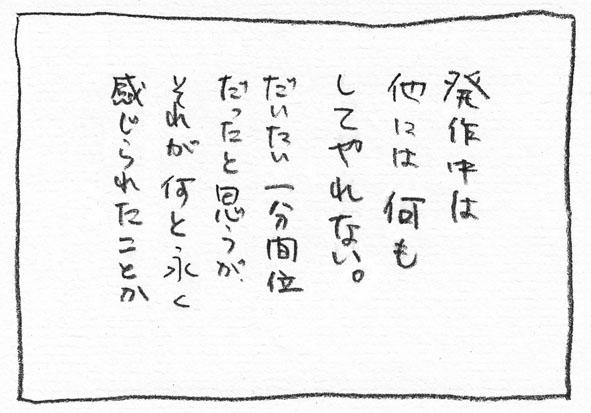 10_文字