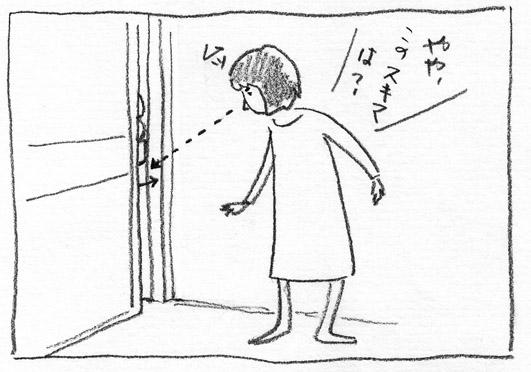 6_やや!