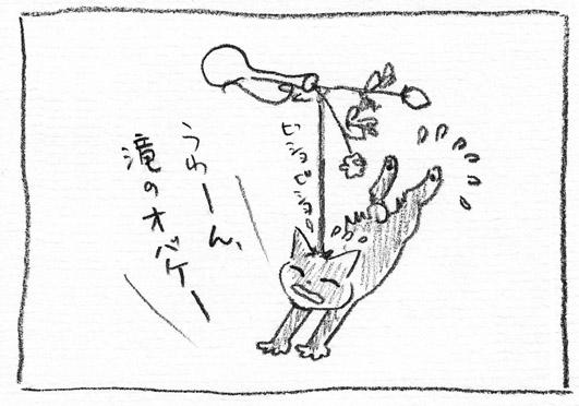 9_滝のお化け