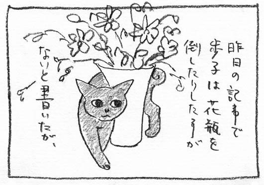 11_花瓶ぐるり