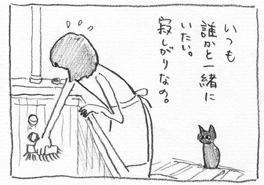 4_風呂そうじ