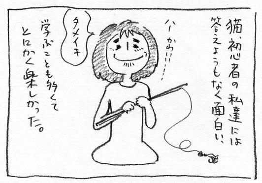 5_タメイキ