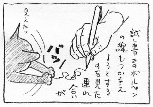 7_試し書き