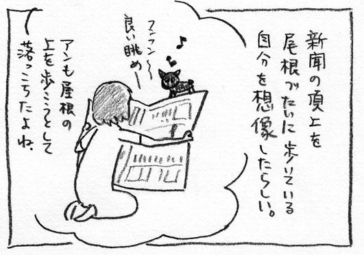 15_尾根伝いに