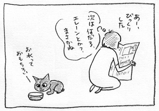 16_おもちろい