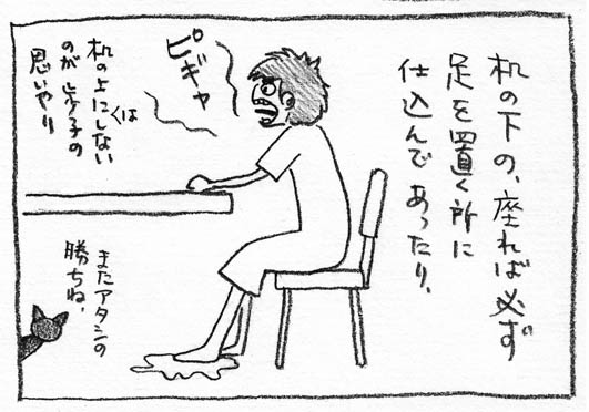 6_ピギャ