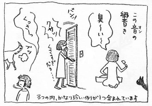 6_例三つ