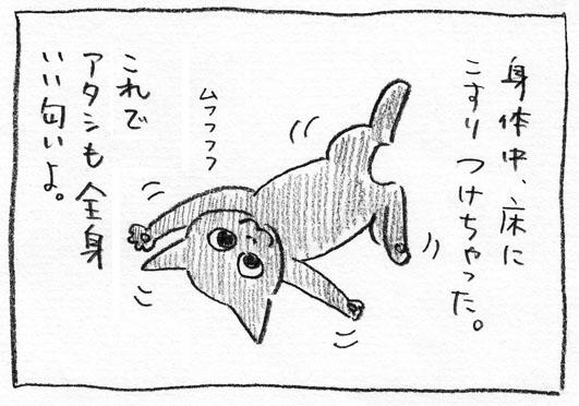 9_むふふふ