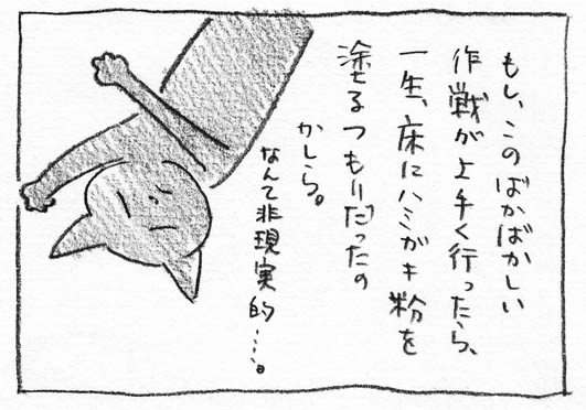 6_一生塗る